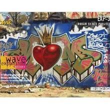 """Ensoniq EXP-3 """"Urban Dance Project"""""""