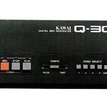 Kawai Q-50/30 Digital Midi Sequencers new in box!