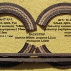 Гитарные роезетки деревянные врезные