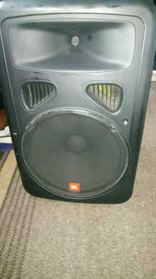 jbl Power15 2000 черный