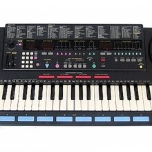 Yamaha PSS-790