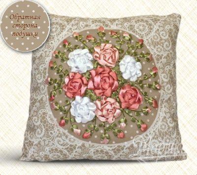 Vintage. Pillowcase kit | Needlepoint Kits