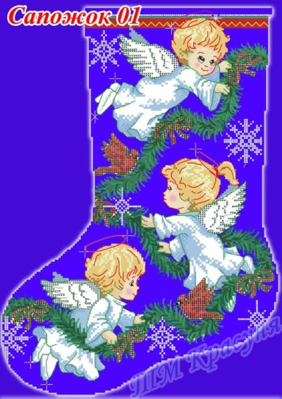 Christmas stocking kit Little angels | Needlepoint Kits