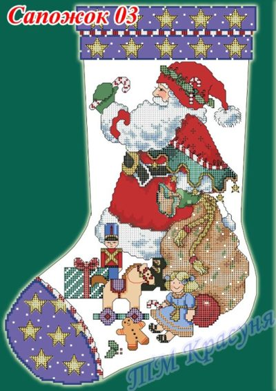 Christmas stocking kit Santa and gifts | Needlepoint Kits