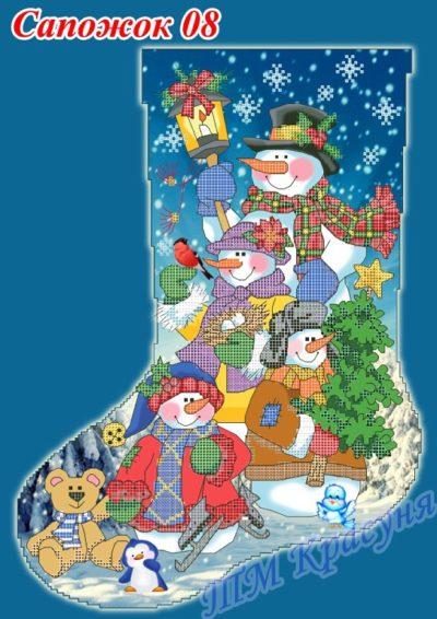 Christmas stocking kit Snowman's family | Needlepoint Kits