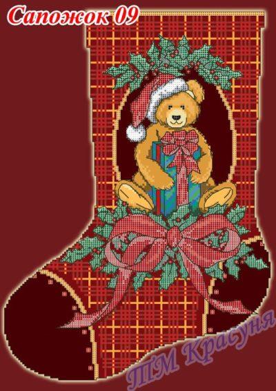 Christmas stocking kit Teddy bear | Needlepoint Kits