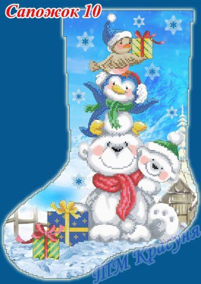 Christmas stocking kit Happy friends | Needlepoint Kits