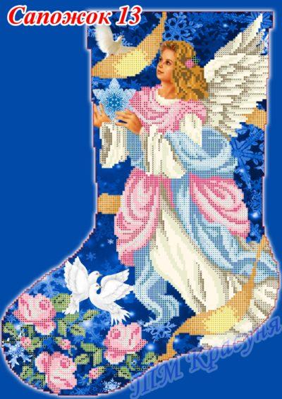 Christmas stocking kit Christmas angel | Needlepoint Kits
