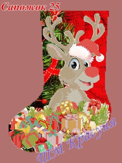 Christmas stocking kit Christmas deer | Needlepoint Kits