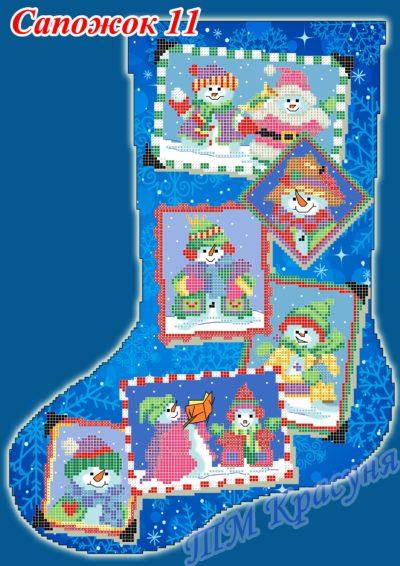 Christmas stocking kit Happy memories | Needlepoint Kits