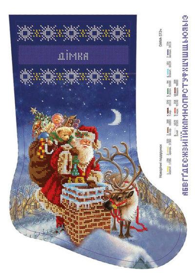Christmas stocking kit with name Santa | Needlepoint Kits