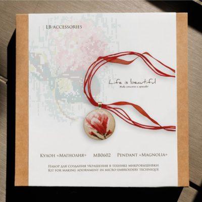Magnolia | Needlepoint Kits