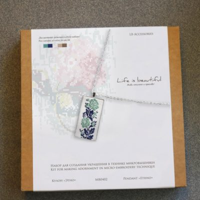 Ethno | Needlepoint Kits
