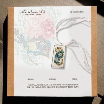 Retro | Needlepoint Kits