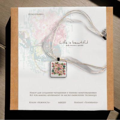 Tenderness | Needlepoint Kits