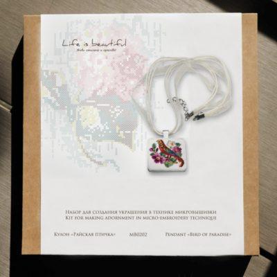 Paradise bird | Needlepoint Kits