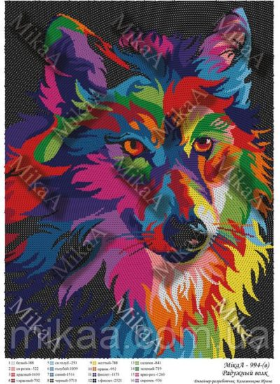 Wolf | Needlepoint Kits