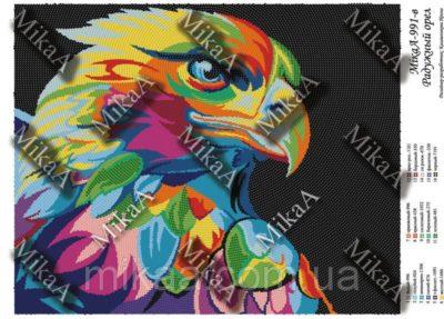 Eagle | Needlepoint Kits
