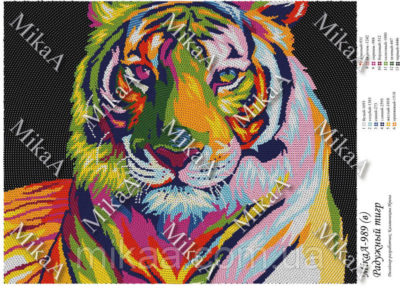 Tiger | Needlepoint Kits