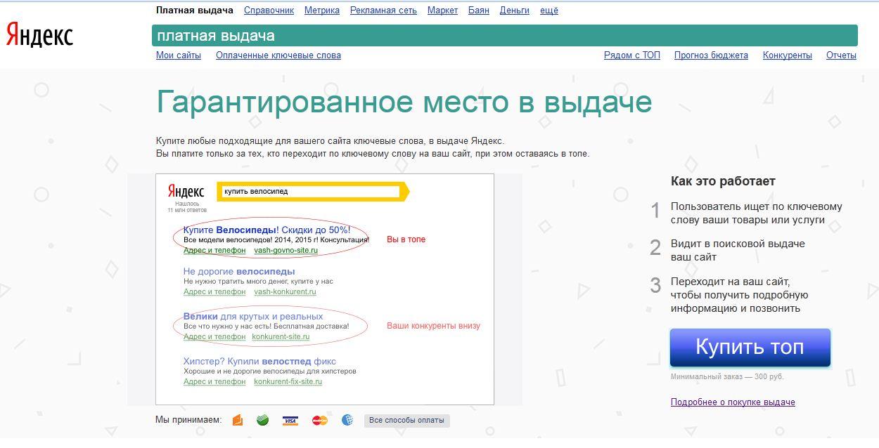 Фото news.pr-cy.ru