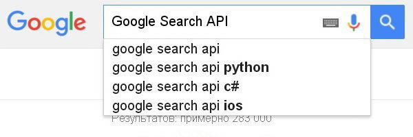 Google массово закрывает поисковые API – час X наступит в