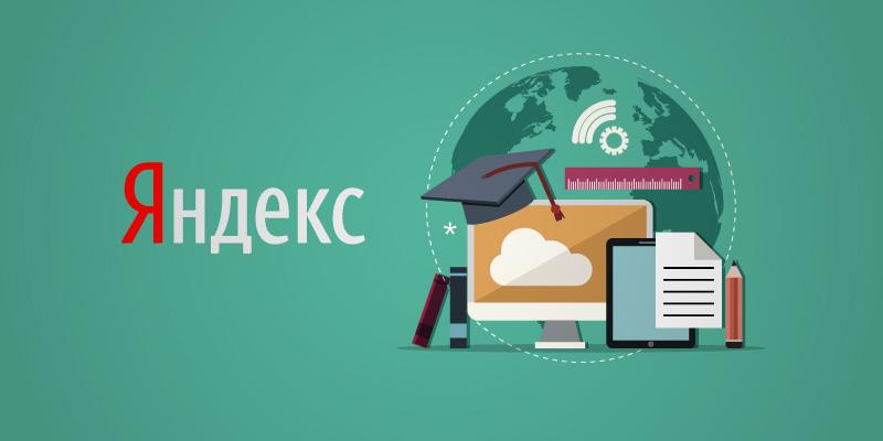 Школа анализа данных Яндекса снова открывает двери