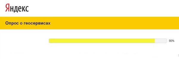 Помогите Яндексу помочь вашему бизнесу