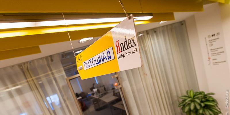Яндекс попался на использовании фирм-однодневок
