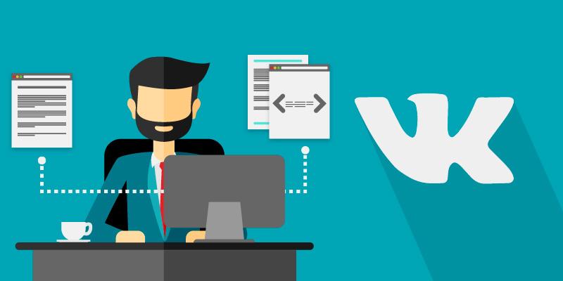 Найти работу вебмастеру в кризис поможет соцсеть ВКонтакте
