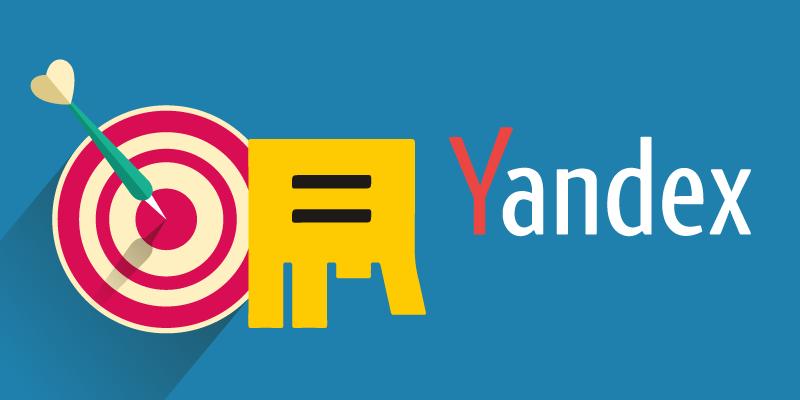 Яндекс.Директ добавил ретаргетинг контекстом на аудиторию медийной рекламы
