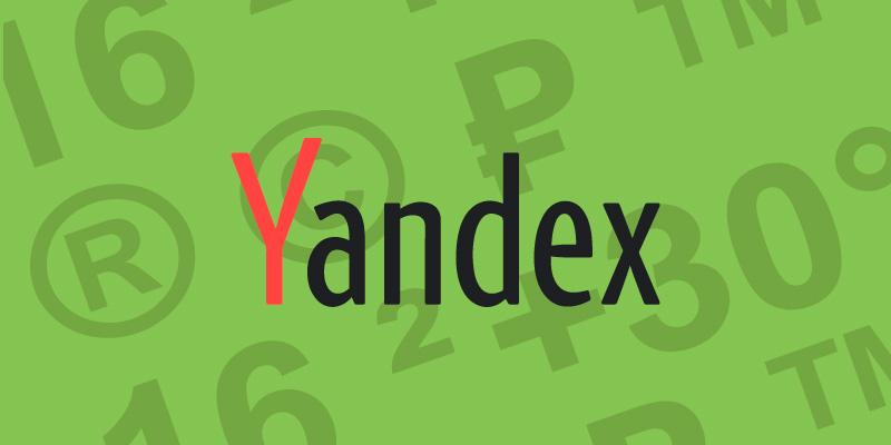 яндекс фотки новые
