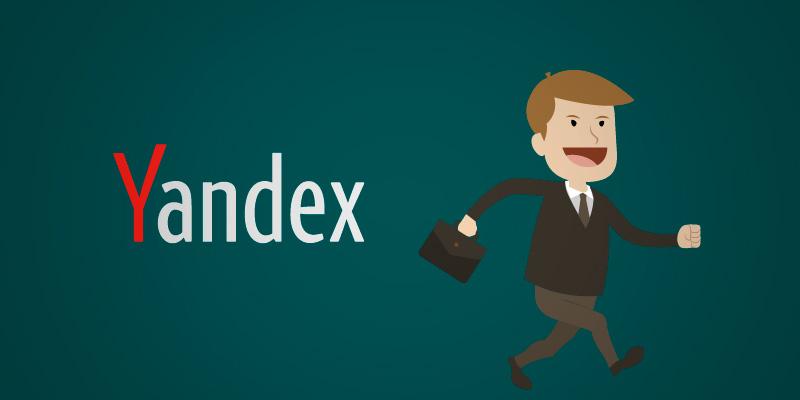 Из Яндекса ушел руководитель поисковых сервисов Александр Садовский