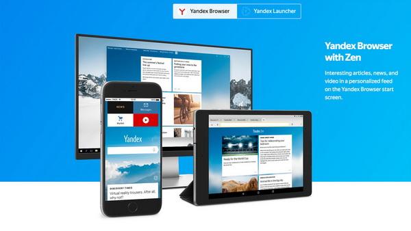Яндекс внедрил искусственный интеллект в свой Браузер