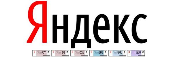 Яндекс теперь рассчитывает тИЦ по-другому