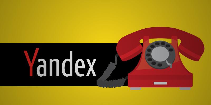 Яндекс открыл Телефонию для физлиц