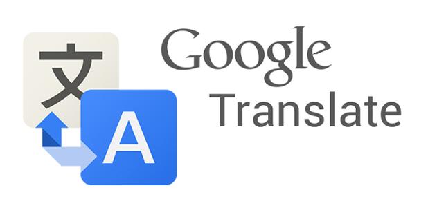 Как Google удешевит контент для вашего сайта?