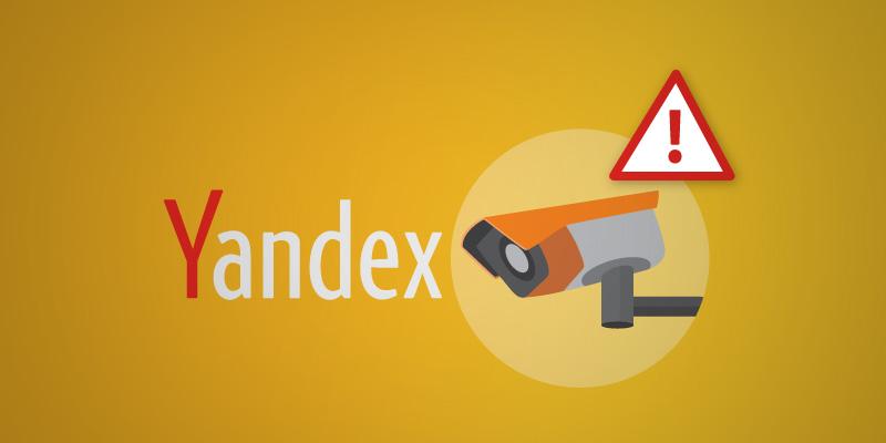 Яндекс научил свой Браузер предупреждать о прослушке трафика