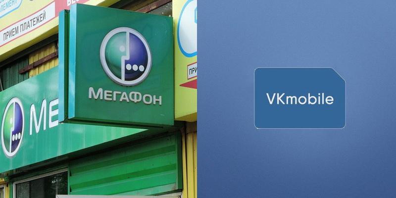 ВКонтакте станет мобильным оператором, платить можно лайками