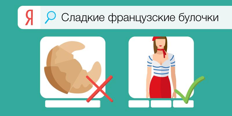 Яндекс добавил минус-фразы в кампании Директа