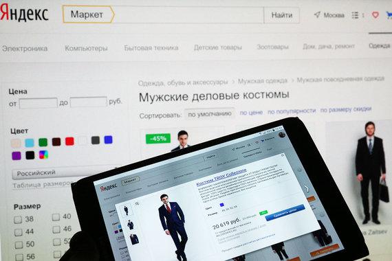 Яндекс поможет вебмастеру приодеться