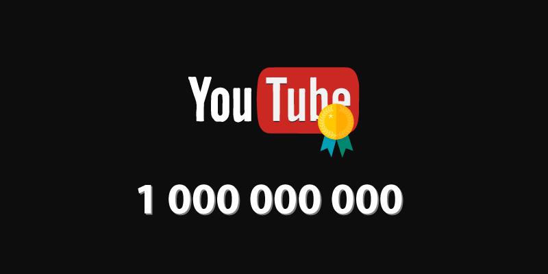 YouTube установил рекорд – 1 млрд. часов просмотренного видео в сутки