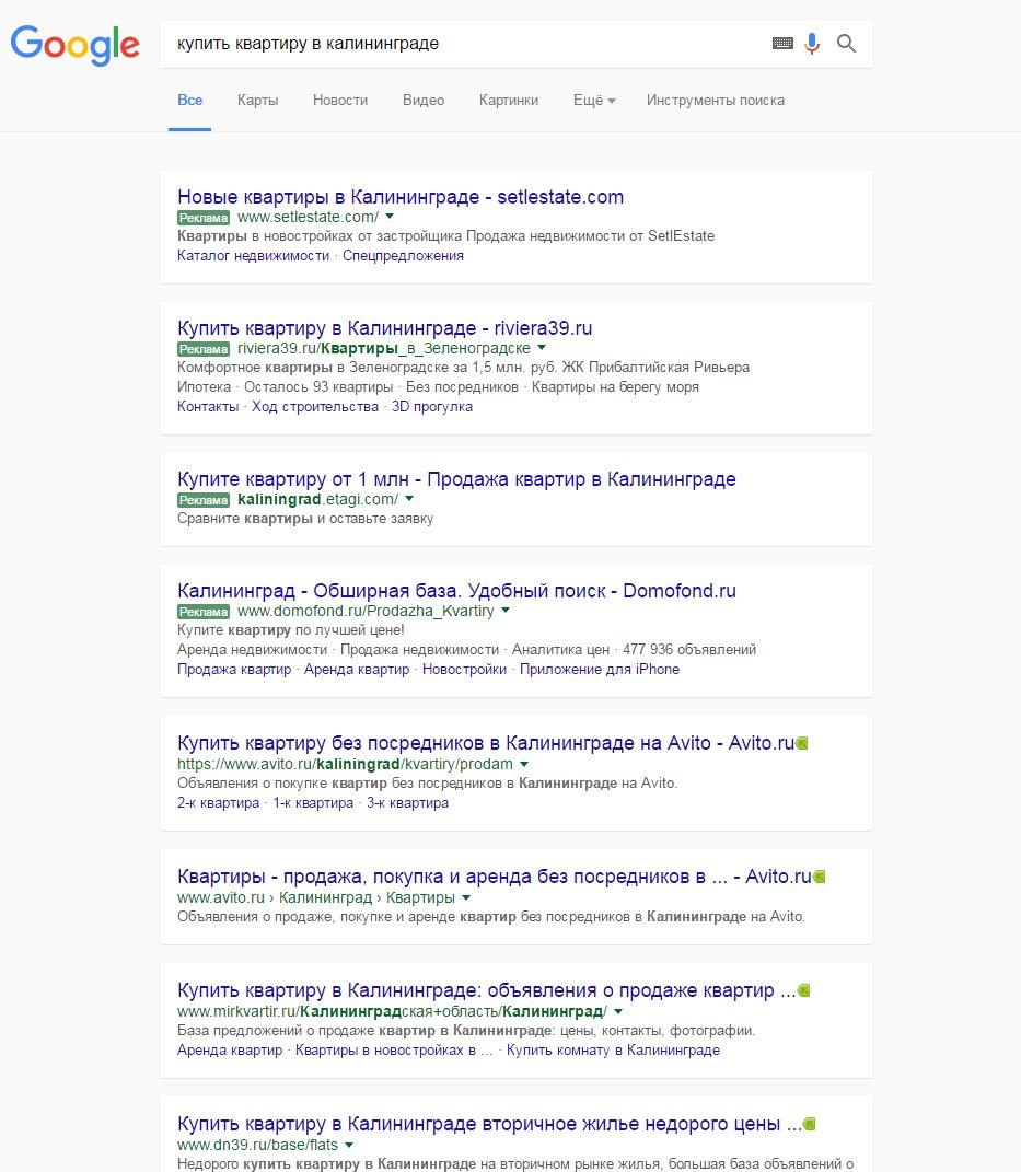 Google тестирует выдачу в стиле Material Design