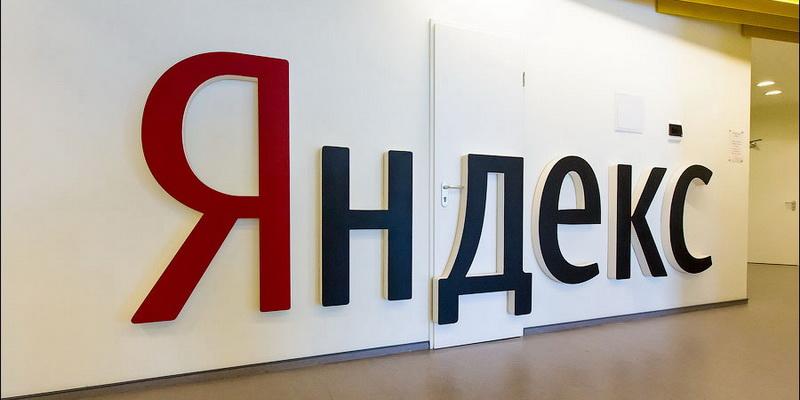 Яндекс обновил API Вебмастера