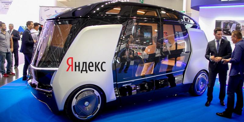 Зачем Яндекс выходит на рынок беспилотных авто