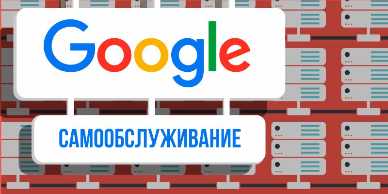 Еще один способ самостоятельно добавлять страницу в Google