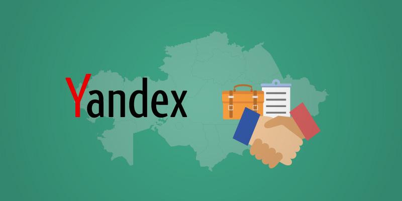 Яндекс выходит на рынок интернет-рекламы Казахстана