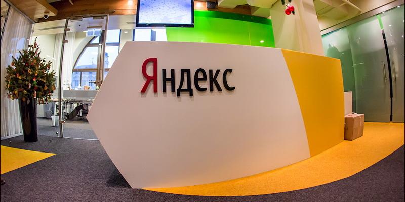 Яндексу больше не нужны новости от незарегистрированных СМИ