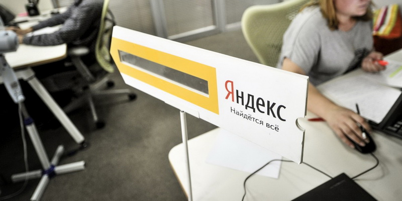 Как разработчику мобильных приложений попасть в Яндекс