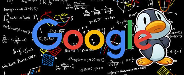 А ваш сайт вышел в топ после релиза Google Penguin 4.0?