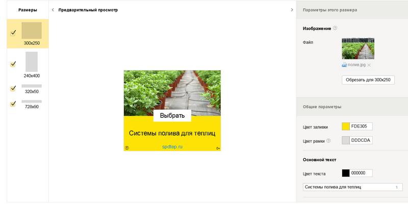 Яндекс оставил дизайнеров баннеров без работы